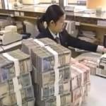 Китайский бизнес хитро выводит деньги из страны