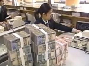 Китай, финансы, бизнес, вывод денег