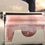 КНР готовится запустить свою международную платежную систему