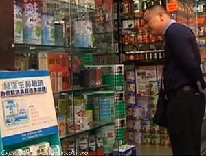 Китай, молоко, меламин