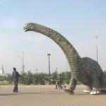 Аналог Парка Юрского периода находился в Китае