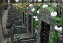 похороны, кладбище, смерть, Китай