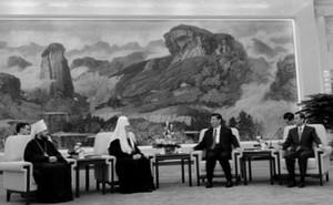 Китай, религия, компартия