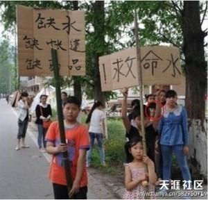 землетрясение, катастрофа, Китай, Сычуань