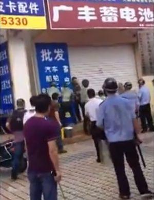 психика, Китай
