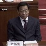 Бо Силаю предъявили обвинение в коррупции