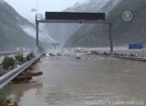 наводнение, Сычуань, Китай, оползень