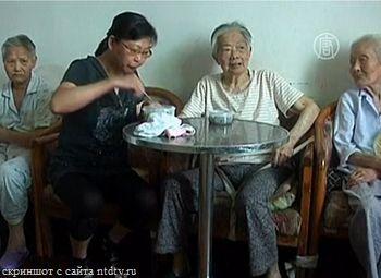 питание, лечение, старость