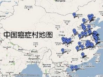 рак, Китай, экология, производство