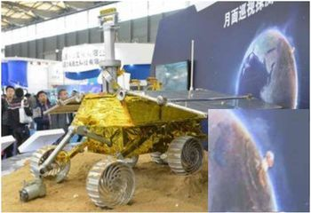 Китай, космос, Луна