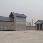 Дом для жилья в Китае напечатали на 3D-принтере (видео)