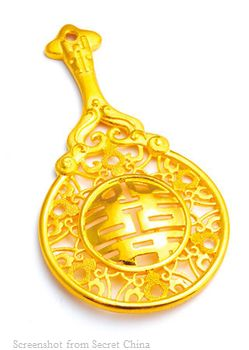 Китай, традиции, свадьба, подарок