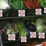 Овощи на неизвестных гербицидах могут заполнить рынок России