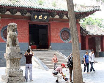 Шаолинь, туризм, суд, Китай