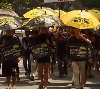 Гонконг, Китай, протест