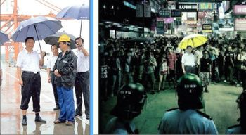 Китай, Гонконг, протест, зонт