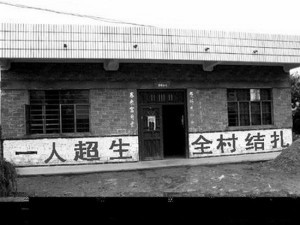 ребенок, надпись, Китай