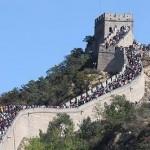 туристы, Китай