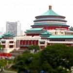 Чунцин, Китай, город