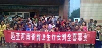 СПИД, деревни, Китай