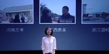 фильм, экология, Китай
