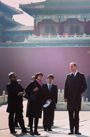 принц Уильям, визит, Китай