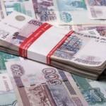 Иркутск станет свободной экономической зоной РФ и КНР