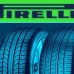 Китайцы покупают Пирелли за 7,1 миллиарда евро