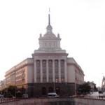 Китай открывает в Европе культурные центры, теперь в Болгарии