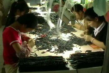 труд, сделано в Китае