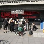 В Китае запретили курить в общественных местах