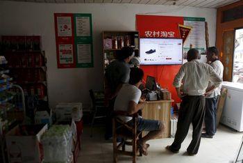 интернет-магазин, село