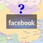 Основатель Фейсбук надел красный галстук ради лидера компартии Китая
