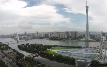 Гаунчжоу, Китай, город