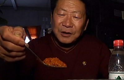 перец, острое, чили, китаец, новости Китая
