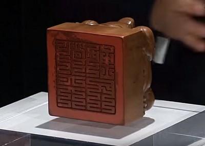 печать, Небесный мандат, Китай, император