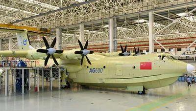 Китай, самолет-амфибия