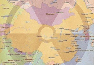 радиоактивность, Китай