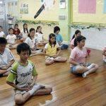 Китайская медитация помогает детям учиться в школе (видео)