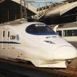 Китай. Новый скоростной поезд развивает до 300 км/ч