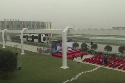 воздушный поезд, Китай