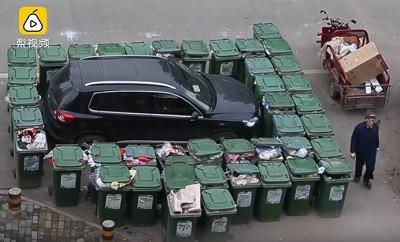 парковка, мусор, авто, Китай,