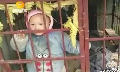 дети, Китай, воспитание,