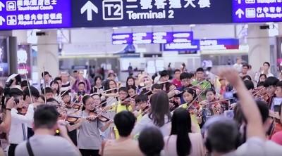 флэшмоб, аэропорт, Гонконг,