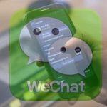 Количество пользователей WeChat превысило миллиард