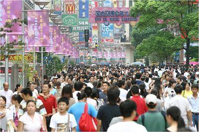 население, улица, Китай, китайцы,