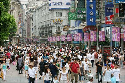 улица, Китай. прохожие,