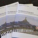 Разоблачающий отчёт Freedom House теперь на китайском языке
