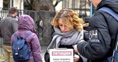 петиция, Москва, Фалуньгун, ООН,