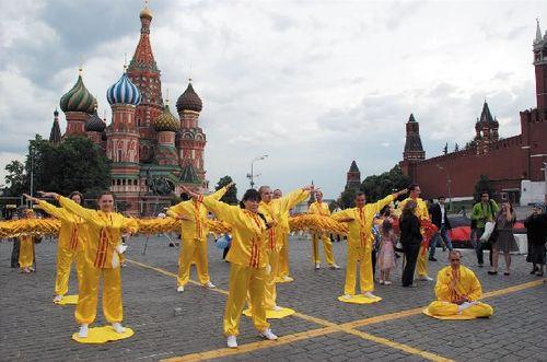 Фалуньгун, Москва,